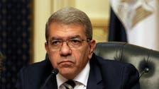 مالية مصر: دفعة جديدة من قرض صندوق النقد في ديسمبر