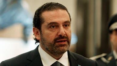 الحريري من قلب بيروت: باقٍ معكم للحفاظ على عروبة لبنان