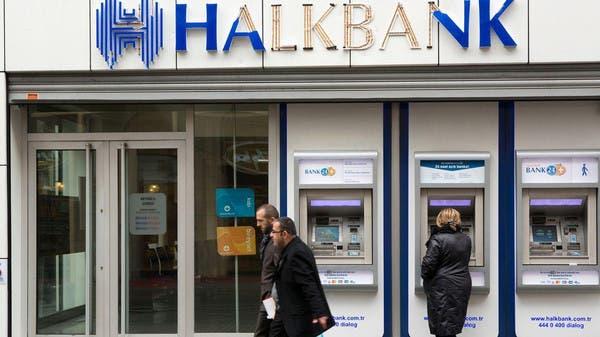 """سهم بنك """"خلق"""" التركي يهوي بعد الاتهامات الأميركية"""