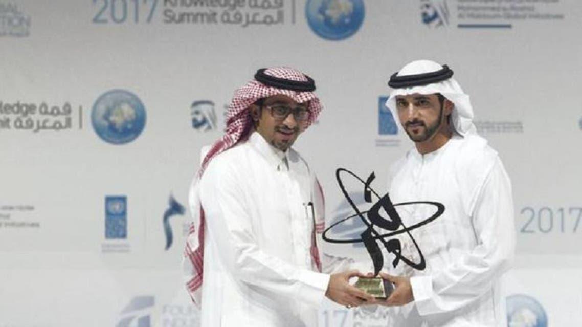 Dubai Crown Prince Sheikh Hamdan bin Rashid hands over the award to Bader al Asaker, secretary general of MISK Foundation on Tuesday in Dubai. (Supplied)