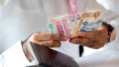 """بنوك الإمارات تطلب تأجيل تطبيق ضريبة """"المضافة"""" 6 أشهر"""