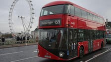 Coffee to serve as biofuel for London buses soon