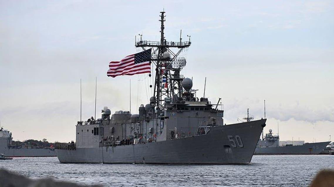 البحرية الأميركية