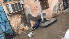 جدہ : شدید بارشوں میں کرنٹ لگنے سے 8 سالہ بچہ جاں بحق