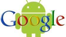 """""""غوغل"""" اعترفت.. تراقب سكان الأرض رغماً عنهم"""