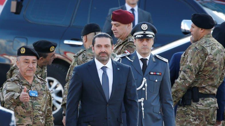 Hariri From Beirut I Will Continue Serving Lebanons Stability - Al arabiya english