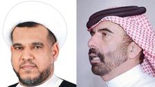 سنیے! حسن سلطان نے بحرین میں عدم استحکام کے لیے قطر سے کیسے ساز باز کی؟
