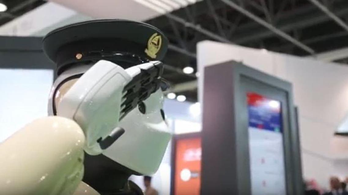 شرطي روبوت