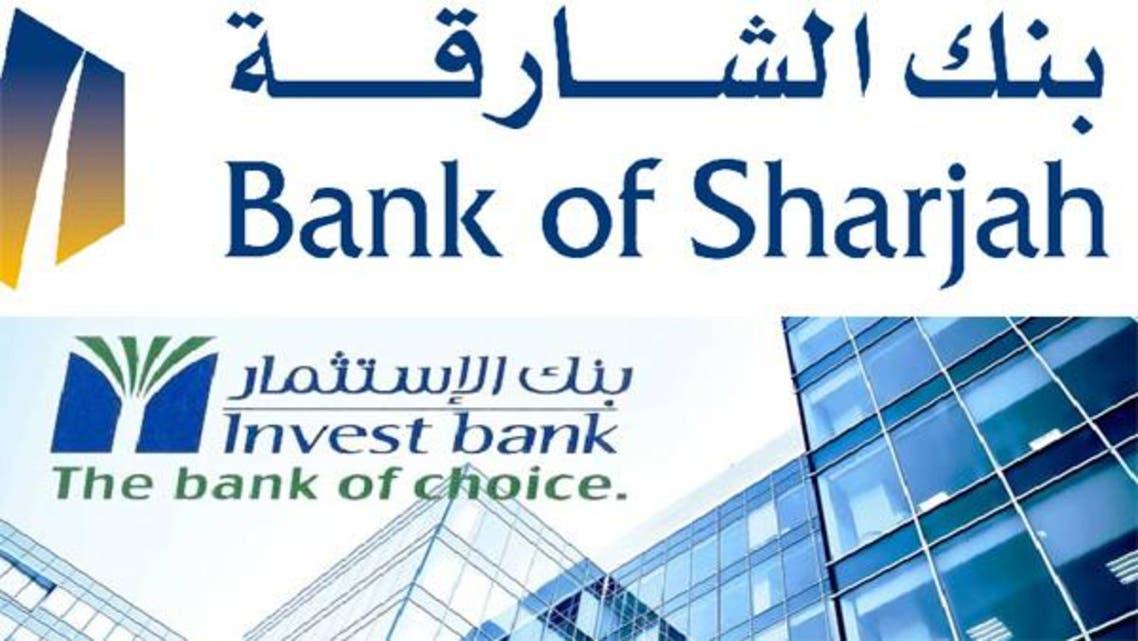 بنك الشارقة وبنك الاستثمار