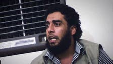 من هو الإرهابي ميسر الجبوري؟
