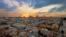 السعودية:صفقات العقار التجاري تهوي لأدنى مستوى بـ8 أشهر