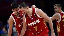 Russia pulls basketball World Cup bid, blames negative image