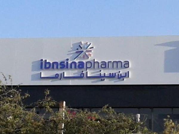 """أبن سينا فارما.. شراكة جديدة لتوزيع أدوية """"باير"""" في مصر"""