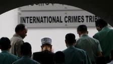 جنگی جرائم کی پاداش میں بنگلہ دیش جماعتِ اسلامی کے 6 مزید قائدین کو پھانسی کی سزا