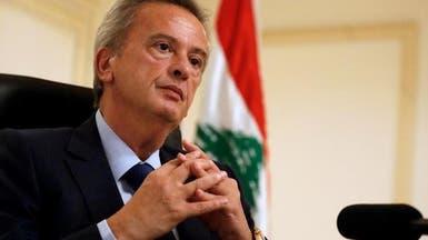 القضاء يحجز على ممتلكات حاكم مصرف لبنان رياض سلامة
