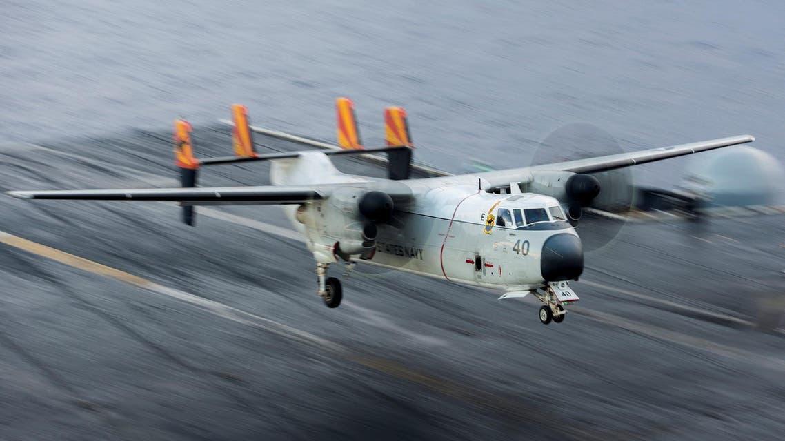 """سي-2 """"غريهاوند"""""""
