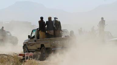 اليمن.. الميليشيات تبحث عن خروج آمن من البيضاء