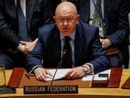"""روسيا منفتحة على آلية تحقيق جديدة حول """"كيمياوي سوريا"""""""