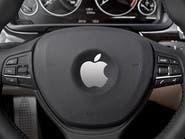 ورقة بحثية تكشف أسرار مشروع أبل للسيارات ذاتية القيادة