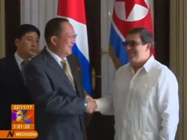 """كوبا وكوريا الشمالية ترفضان مطالب أميركا """"التعسفية"""""""