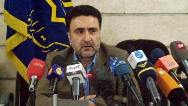 "إيران تخسر جنرالاً بسوريا.. وإعلامها ""يخطف"" هزيمة داعش !!! - صفحة 2 F6508caf-d27c-44d5-8e09-7e5872b166c2"
