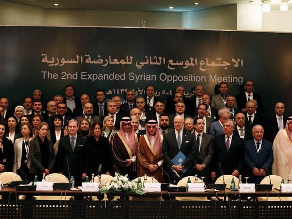 الرياض.. المعارضة السورية تتفق على بنود البيان الختامي
