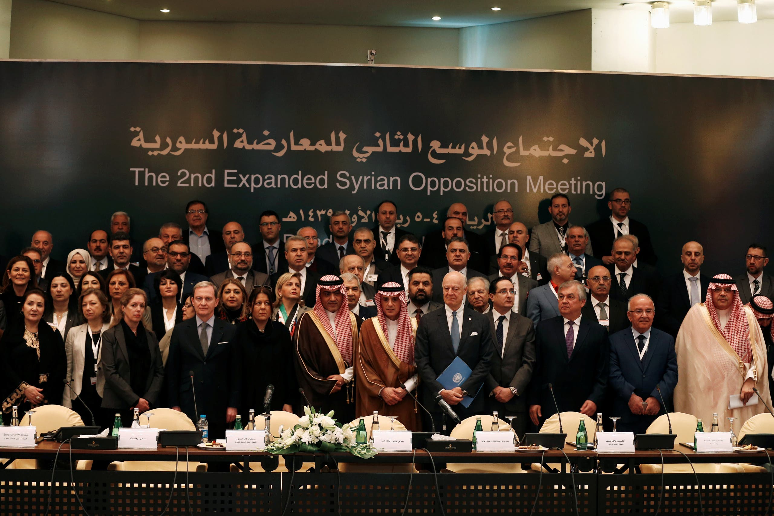 Saudi Foreign Minister Adel al-Jubeir poses for a group photo during a Syrian opposition meeting in Riyadh, Saudi Arabia, November 22, 2017. REUTERS/Faisal Al Nasser