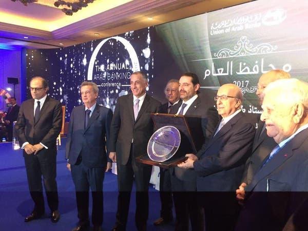 طارق عامر يتسلم جائزة أفضل محافظ بنك مركزي عربي لـ2017