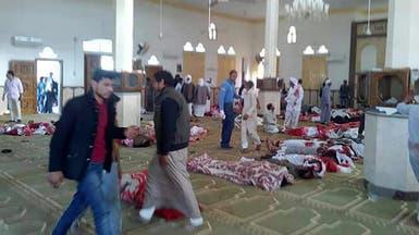 لهذه الأسباب ينتشر الإرهاب في سيناء