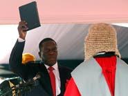 زيمبابوي.. خلف موغابي يؤدي اليمين الدستورية