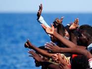 15 عميلة في 3 أيام.. تنقذ 1500 مهاجر سري في المتوسط