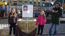 ملالہ کی دھوم ہسپانیہ میں: پارک کا نام پاکستانی طالبہ کے نام پر رکھ دیا گیا