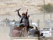 هذه أبشع جرائم ميليشيات الحوثي ضد الإعلاميين
