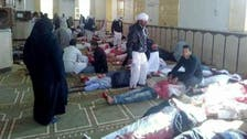 شمالی سیناء کی مسجد پر بم حملہ اور فائرنگ، 235 جاں بحق، 130 زخمی
