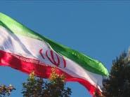 ميزانية أكبر مؤسسة تصدير التطرف تثير جدلا في إيران