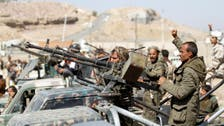 خارجية اليمن تطالب المجتمع الدولي بوقف جرائم الحوثي
