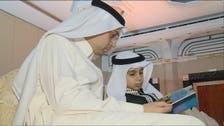 #السكري الأكثر انتشارا بين أطفال دول الخليج