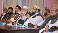 ایران اور اس کی ملیشیائیں خطے کا امن تباہ کر رہی ہیں: مجلس علماء پاکستان