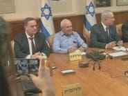 #الخارجية الإسرائيلية: لا سيادة بين النهر والبحر سوى لإسرائيل