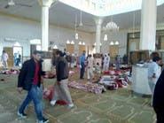 إدانات واسعة لمجزرة مسجد العريش