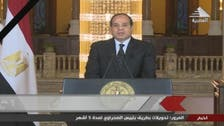 Sisi: We will strongly respond to the massacre of Al-Arish Mosque