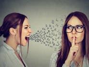 """علاج ثوري غريب لمرض نفسي يسبب """"الأصوات المعذبة"""""""