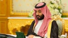 Analysts tell Fox News: Saudi crown prince pushing kingdom into the future