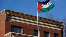 Officials say Palestinian office in US to remain open