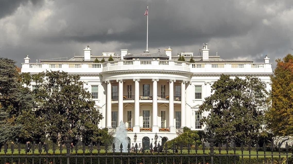 White House shutterstock
