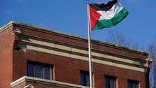 واشنگٹن میں PLO کا دفتر ایک شرط کے ساتھ کُھلا رہے گا : امریکی ذمے دار