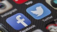 فیس بک، ٹویٹر اور یو ٹیوب پاکستان میں بند کر دی گئی