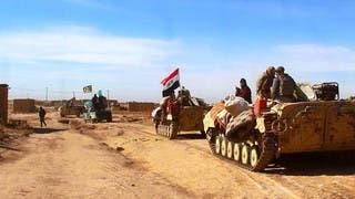 من القوات العراقية