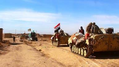 """القوات العراقية تستعيد قرى حدودية من """"داعش"""""""