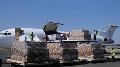 1.9 مليون لقاح لأطفال اليمن..وسفن مساعدات عبر الحديدة